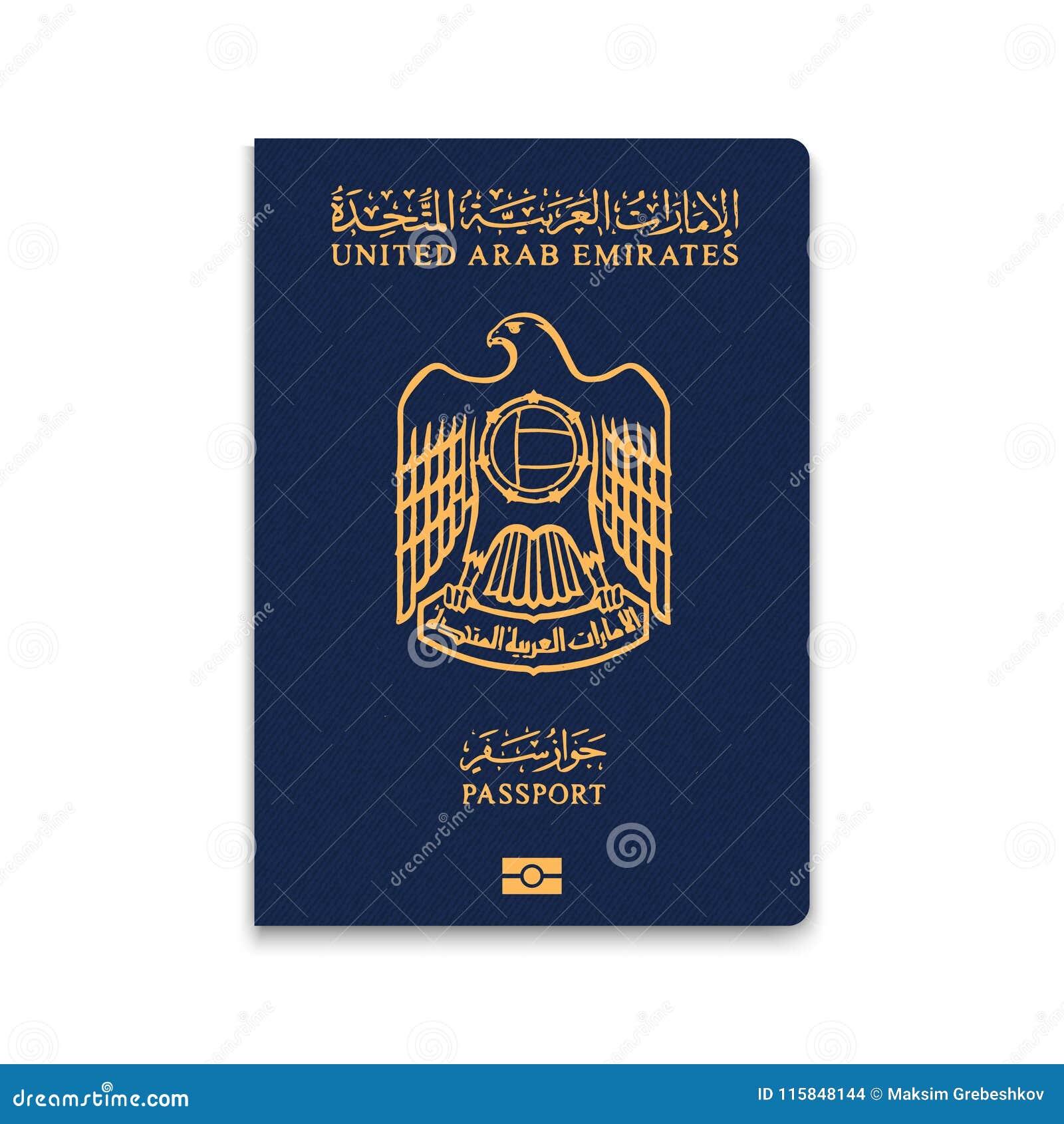 Passport vector illustration