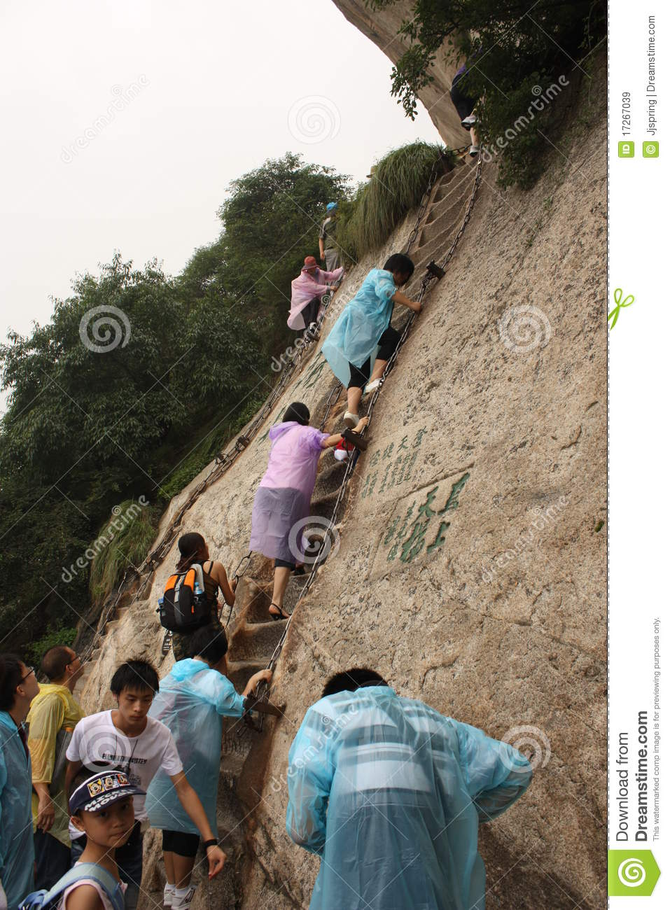 Path With Tourists At Hua Shang Mountain In China