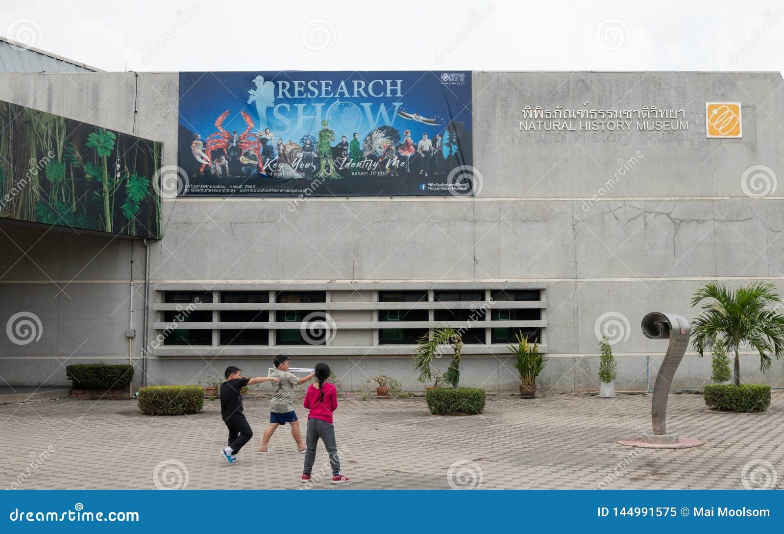 Pathum Thani, Thailand - April 6, 2019: Het gebouw van het Biologiemuseum, het is een hub voor het leren over alle binnen natuurl