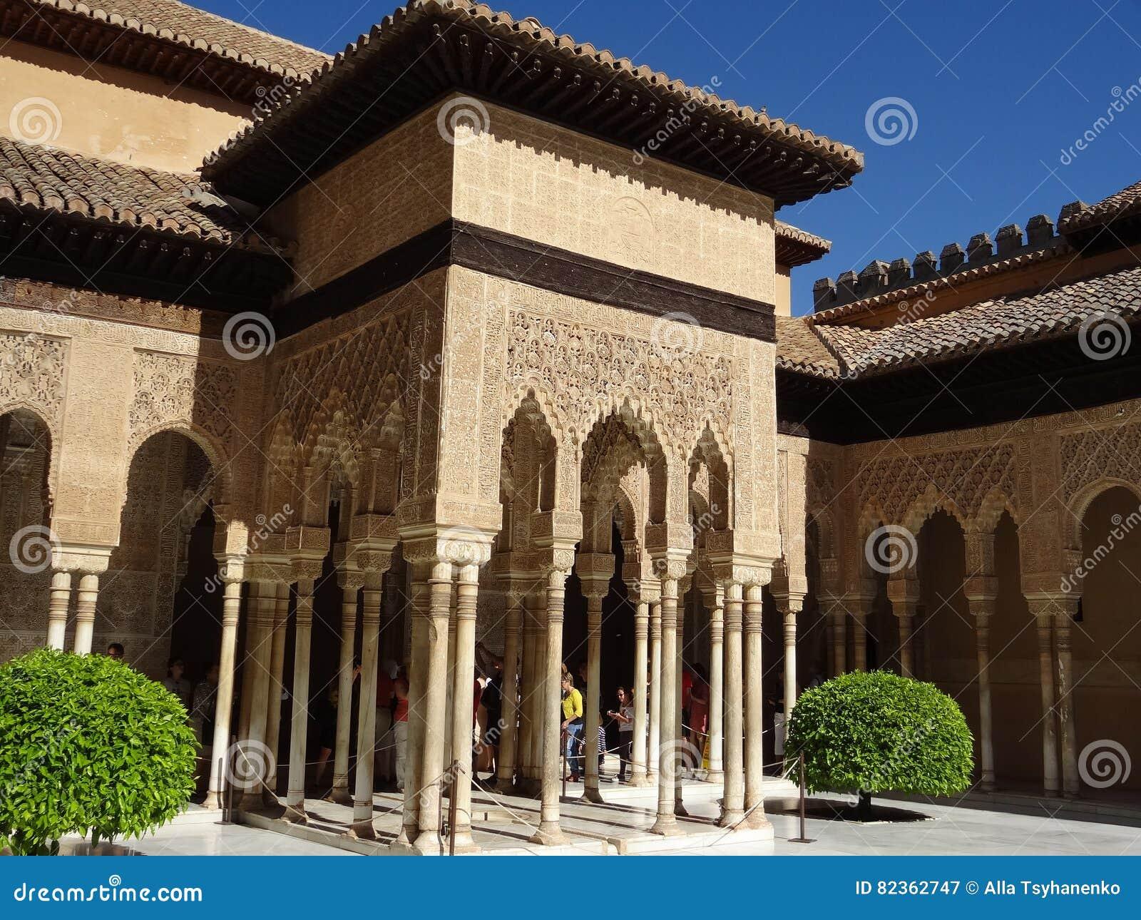 Patio De Los Leones In Alhambra Granada Spain Editorial
