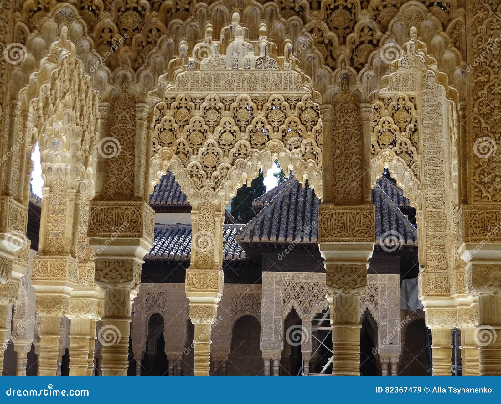 Patio De Los Leones In Alhambra Granada Spain Editorial Stock