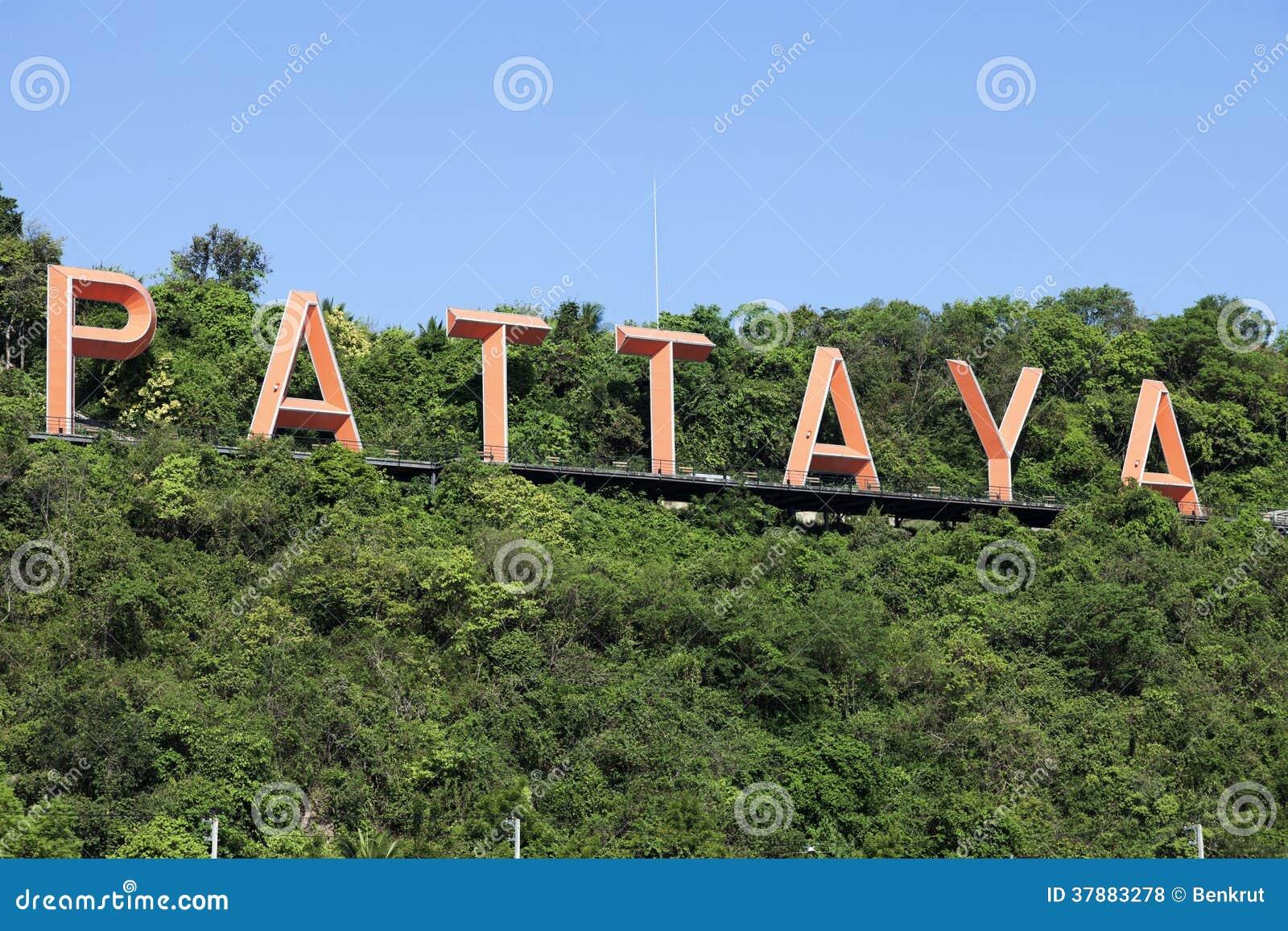 Pattayateken
