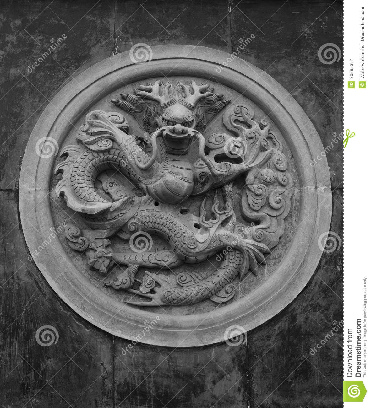 Pattern of coiled dragon royalty free stock photography