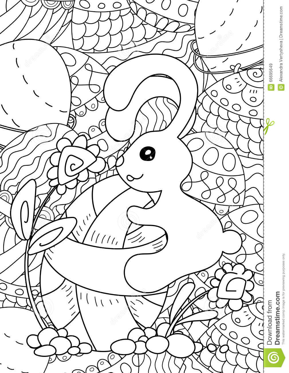 Pattern For Coloring Book Ethnic Retro Design
