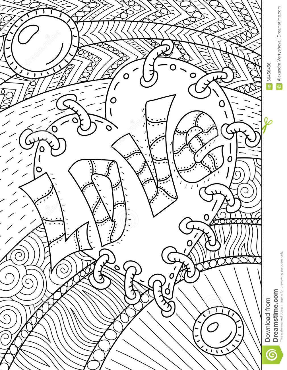 pattern for coloring book ethnic retro design stock vector