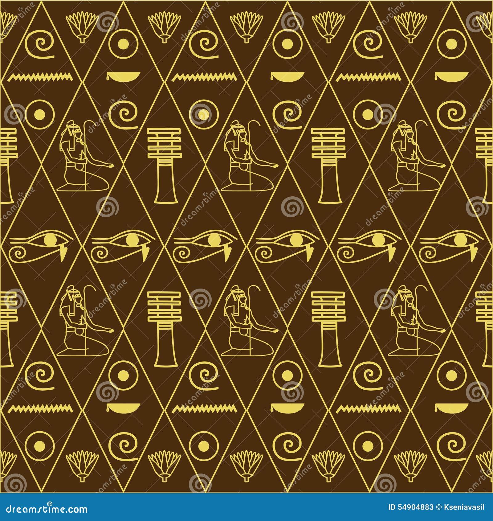 Pattern Of Egyptian Hieroglyphics Stock Vector - Image