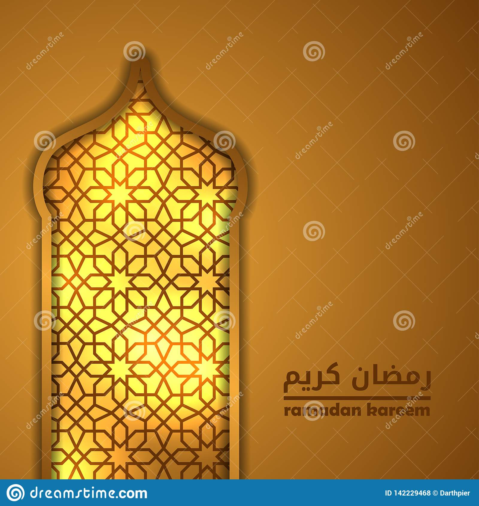 Ramadan Mubarak Banner with Mosque Figures
