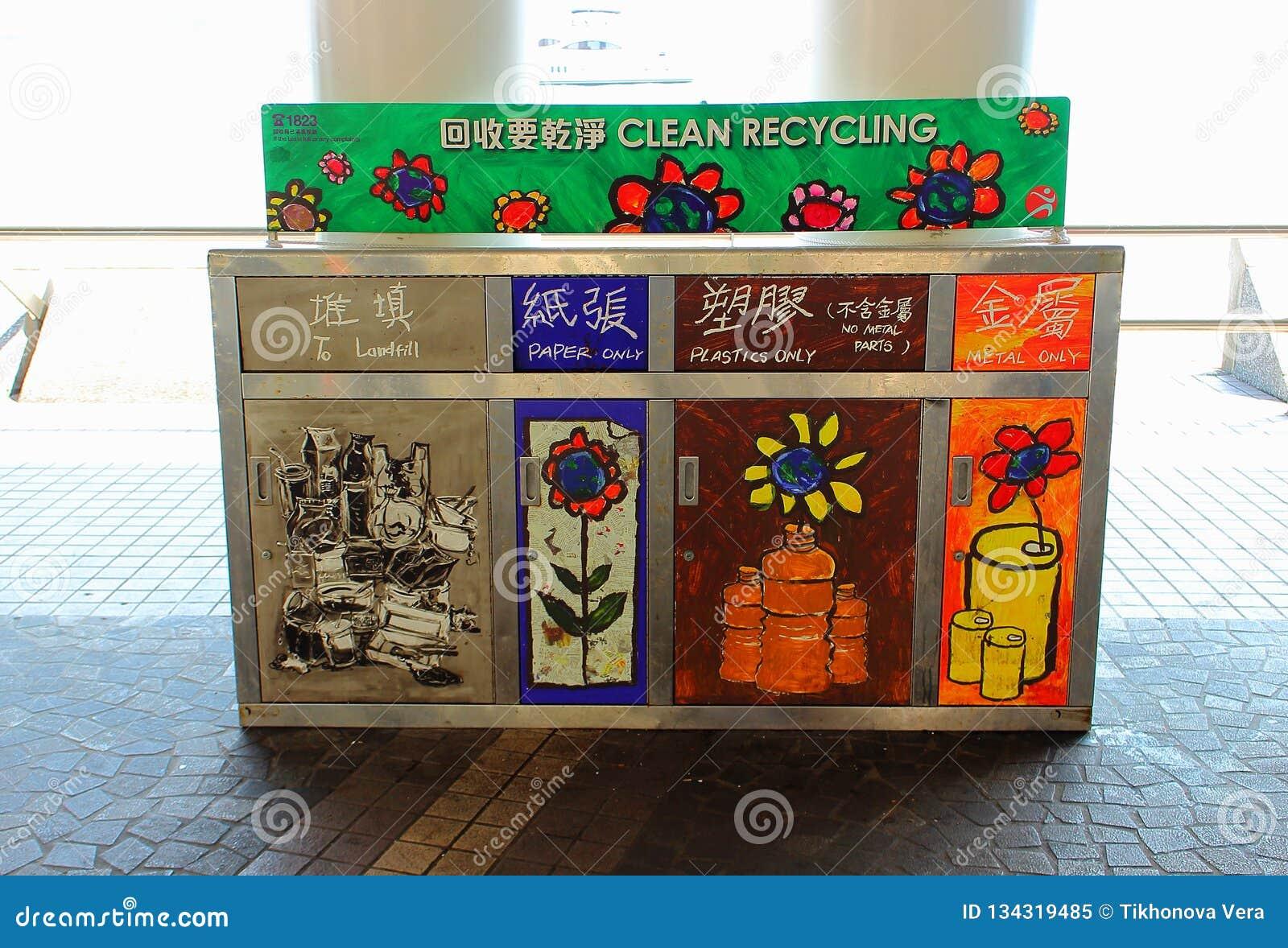 Pattumiere per i generi differenti di immondizia a Hong Kong