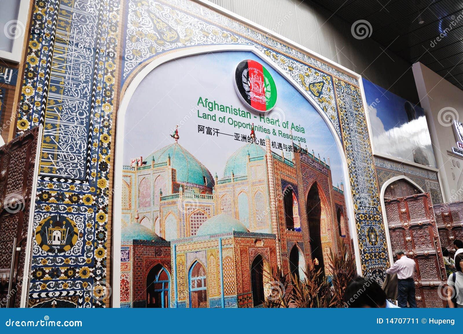Pavilhão 2010 de Afeganistão da expo de shanghai