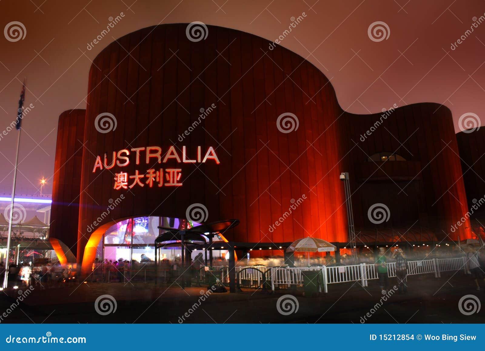Pavilhão de Austrália da expo do mundo de Shanghai