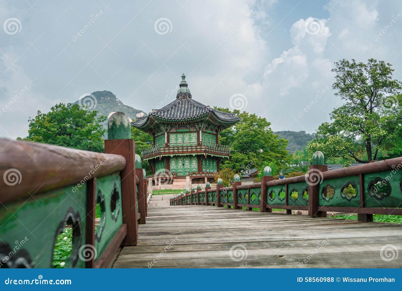 Pavilhão de Hyangwonjeong
