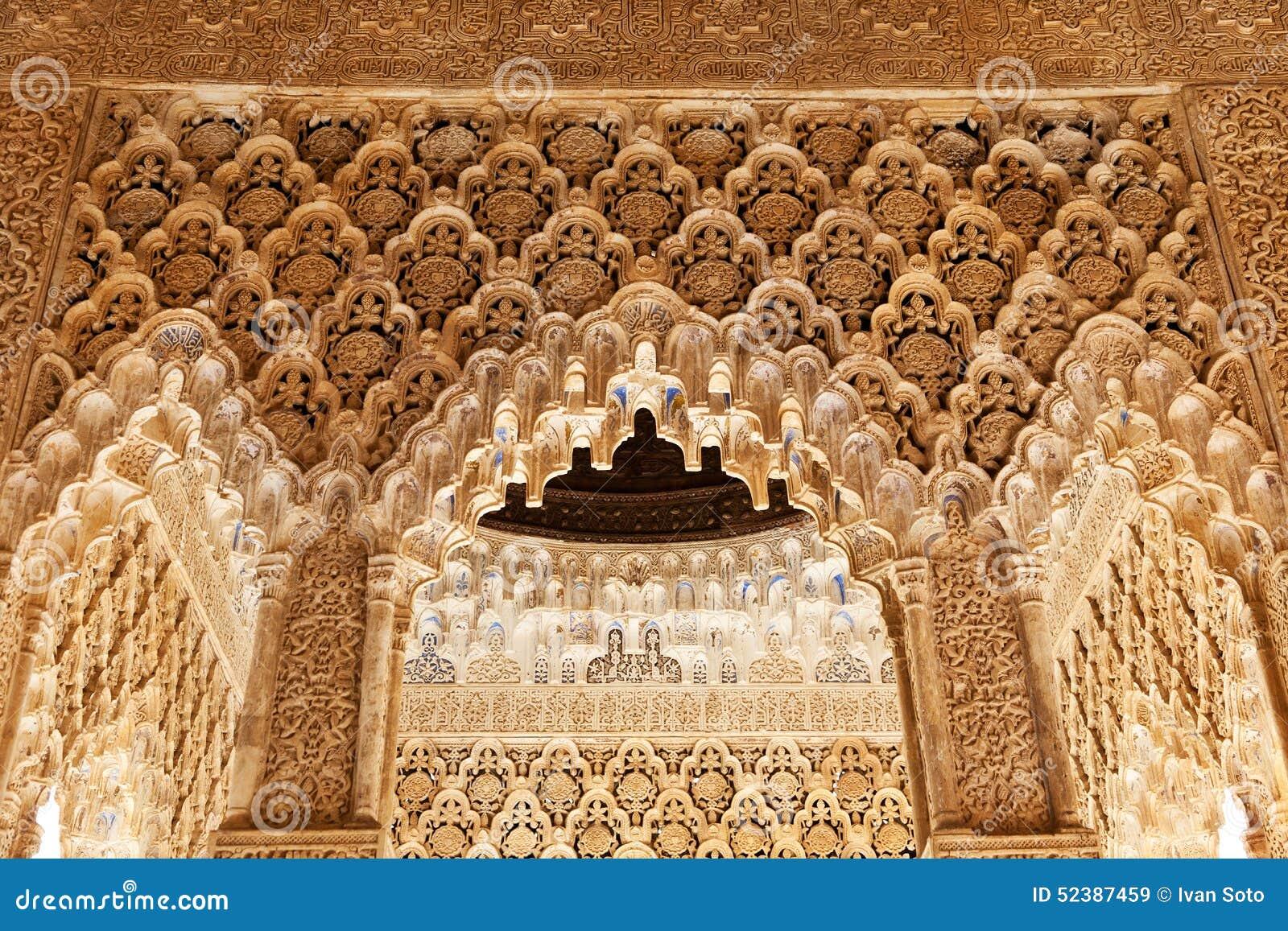 Pavilion in the alhambra de granada stock photo image for Alhambra decoration