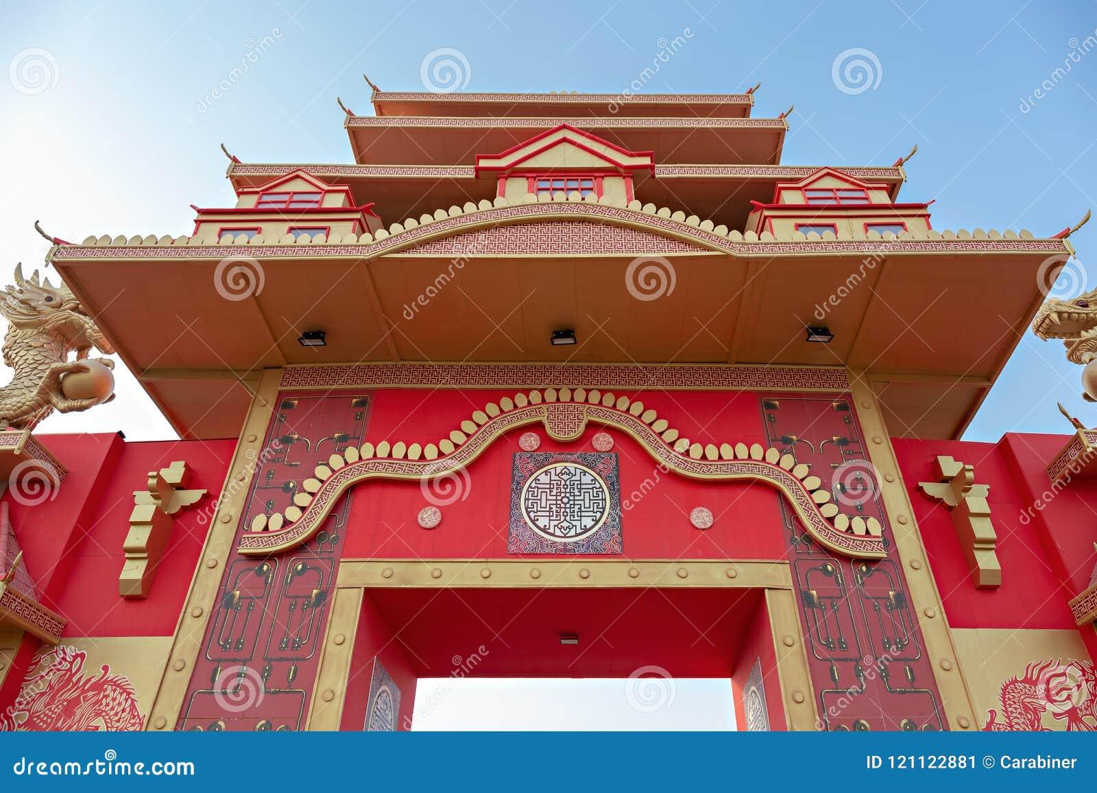 Pavilion China in the park entertainment center Global Village