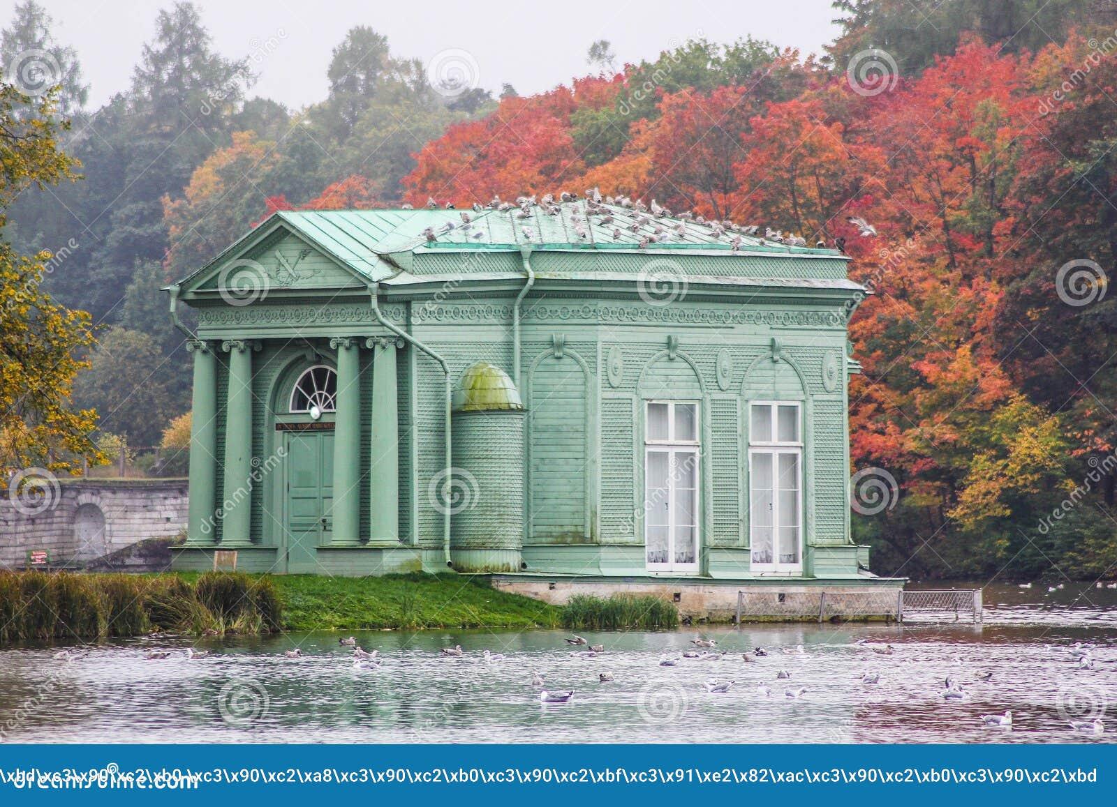 Pavilion of Love