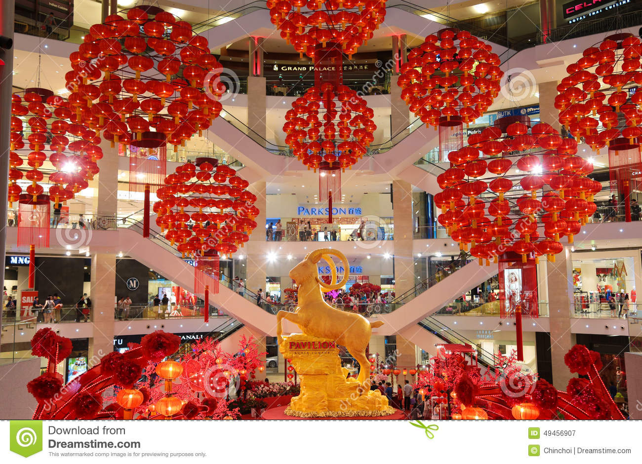 Pavillion mall beautiful chinese new year lantern for Decoration shopping