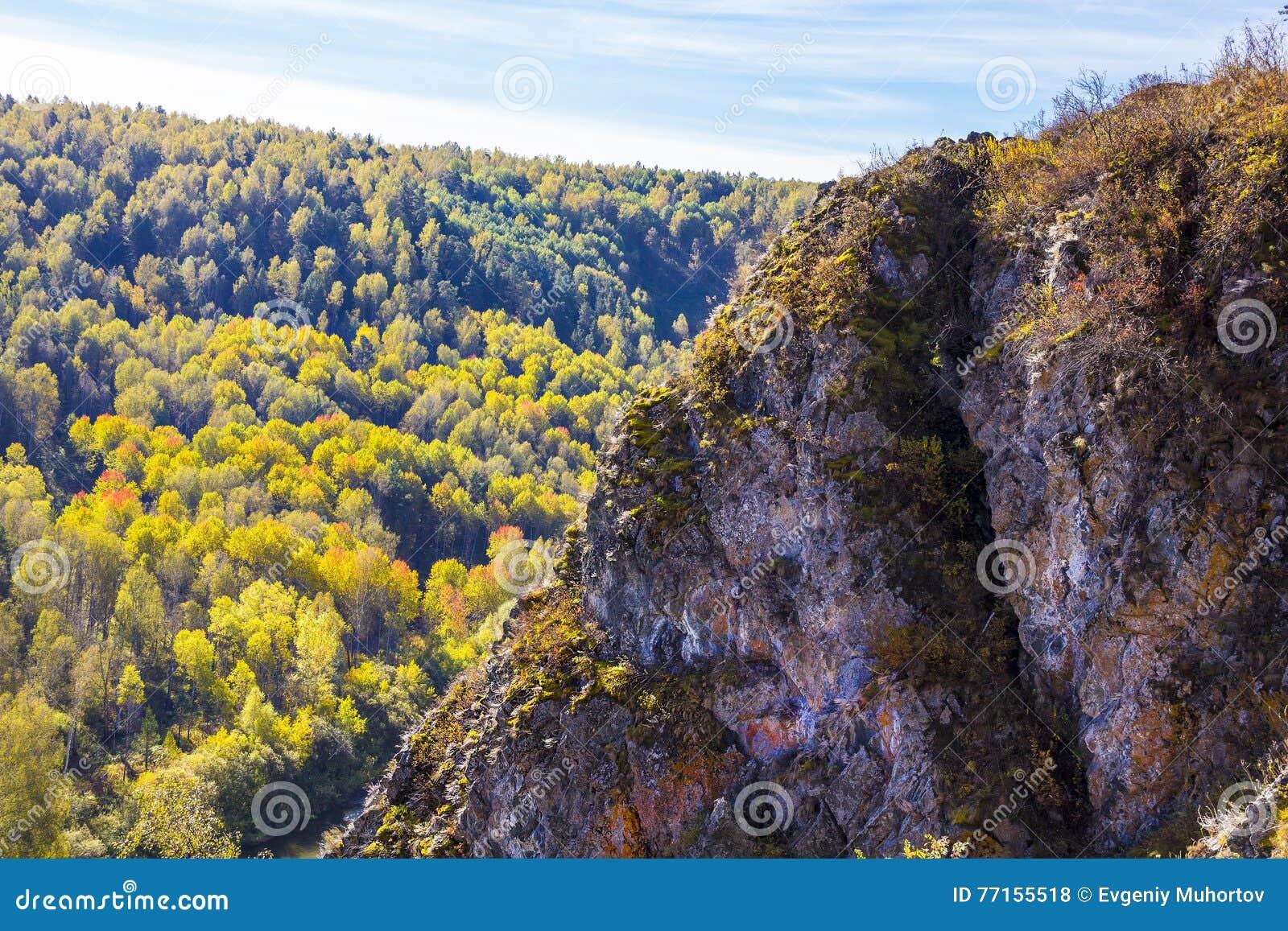 Paysage d automne dans les montagnes de la BERD La Sibérie, Russie