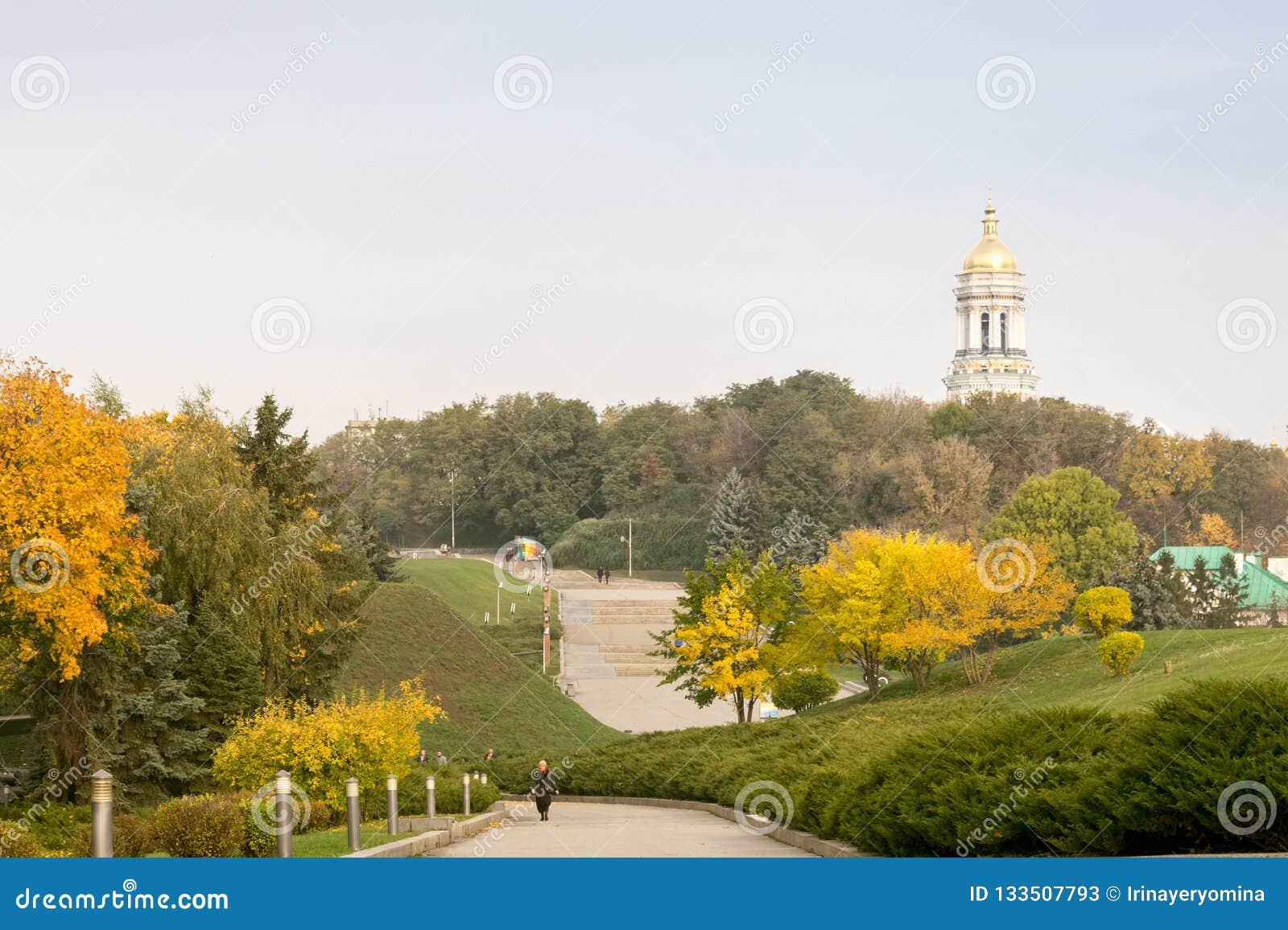 Paysage d automne, vue de Kiev Pechersk Lavra, église ukrainienne