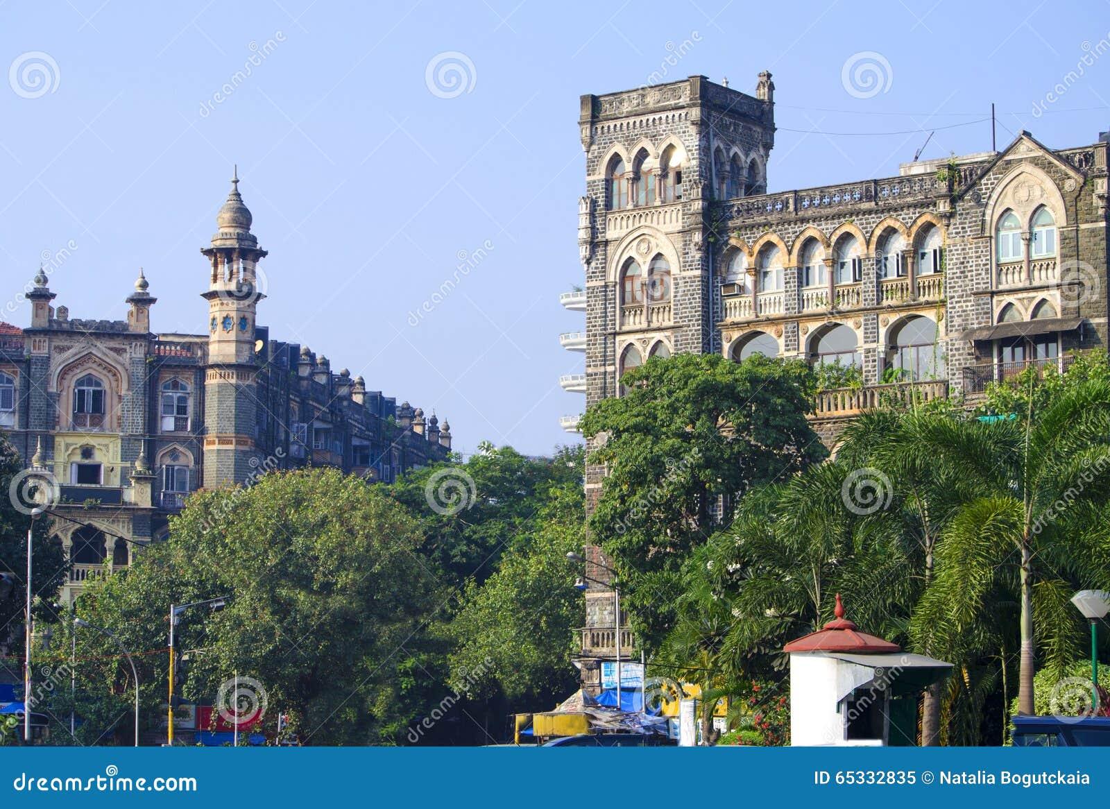 Paysage de ville de la ville de mumbai image stock image for Paysage de ville