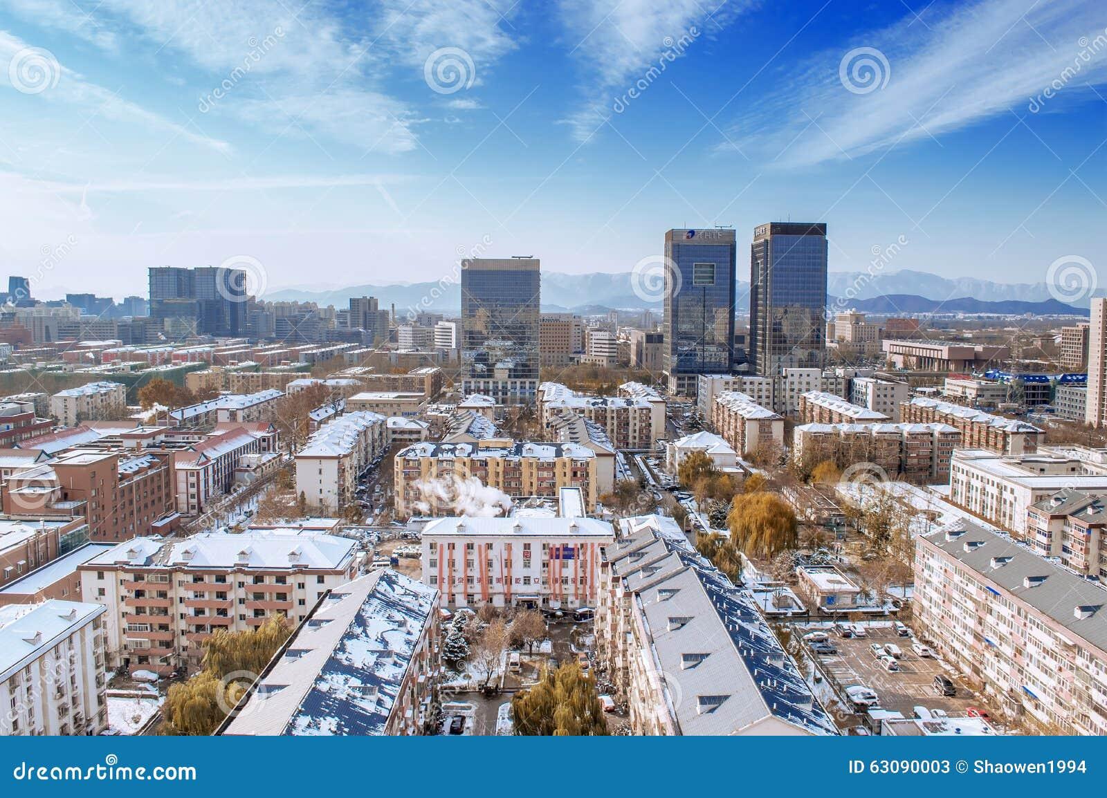 Download Paysage De Ville De Pékin Dans Le Jour Ensoleillé Photo stock éditorial - Image du clear, construction: 63090003