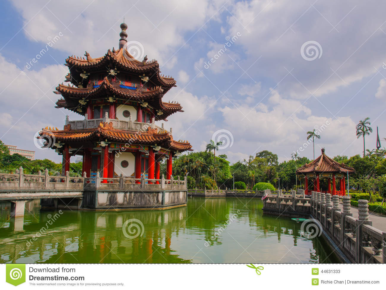 228 Peace Park In Taipei Taiwan Stock Photo Image 44631333