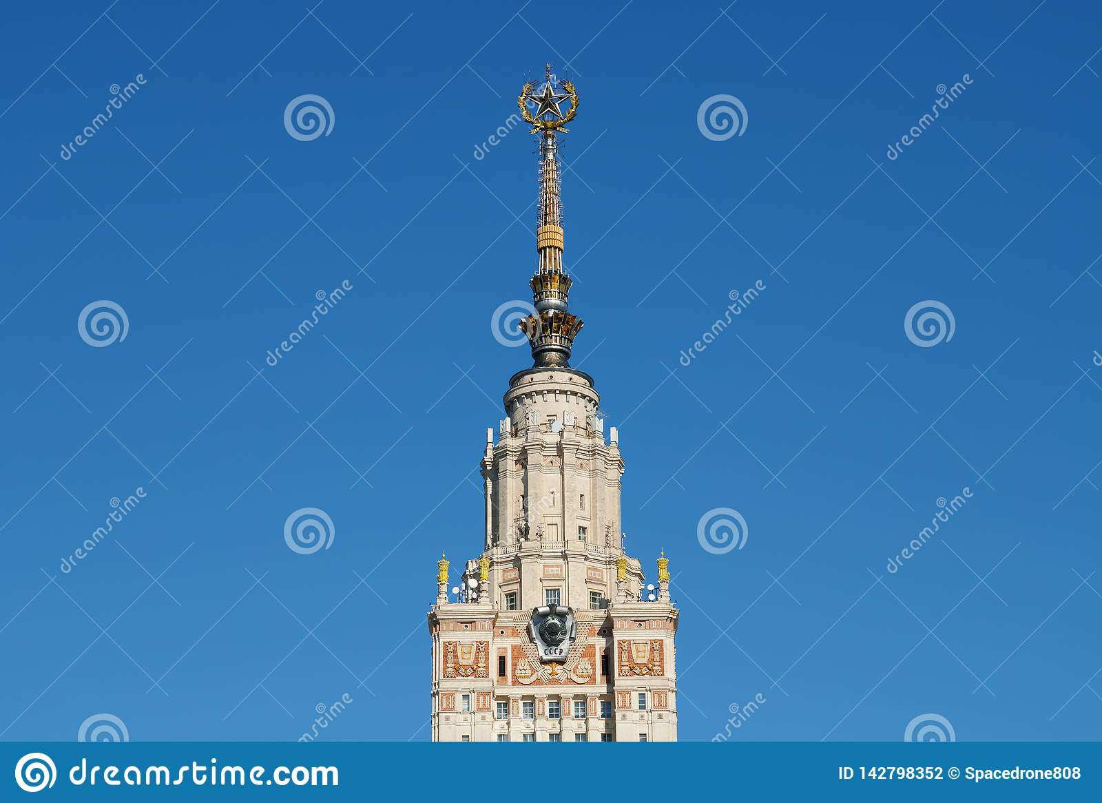 Peak of Moscow State University building background