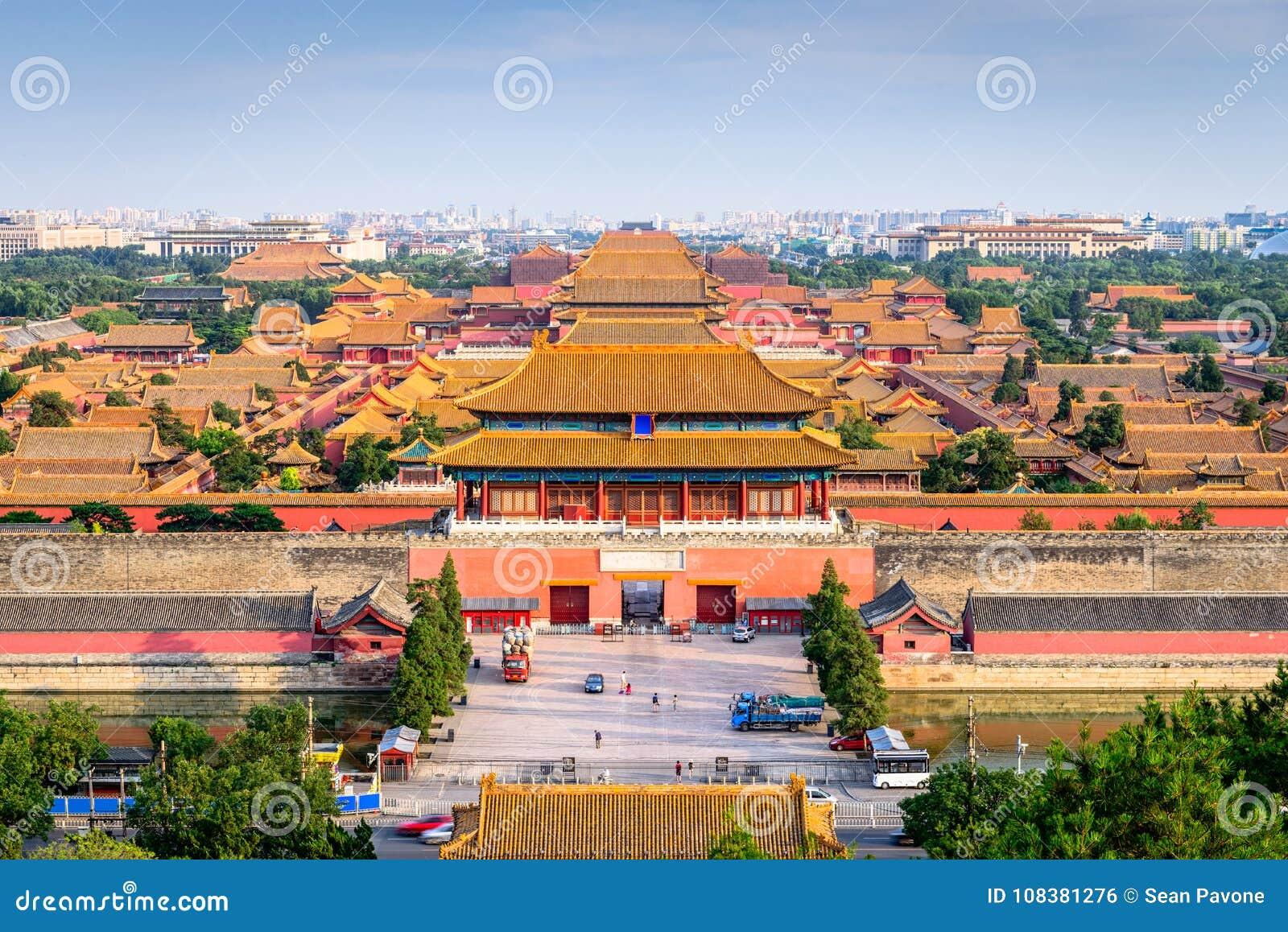 Pechino, Cina La Città Proibita Fotografia Stock - Immagine di limite,  fortificazione: 108381276
