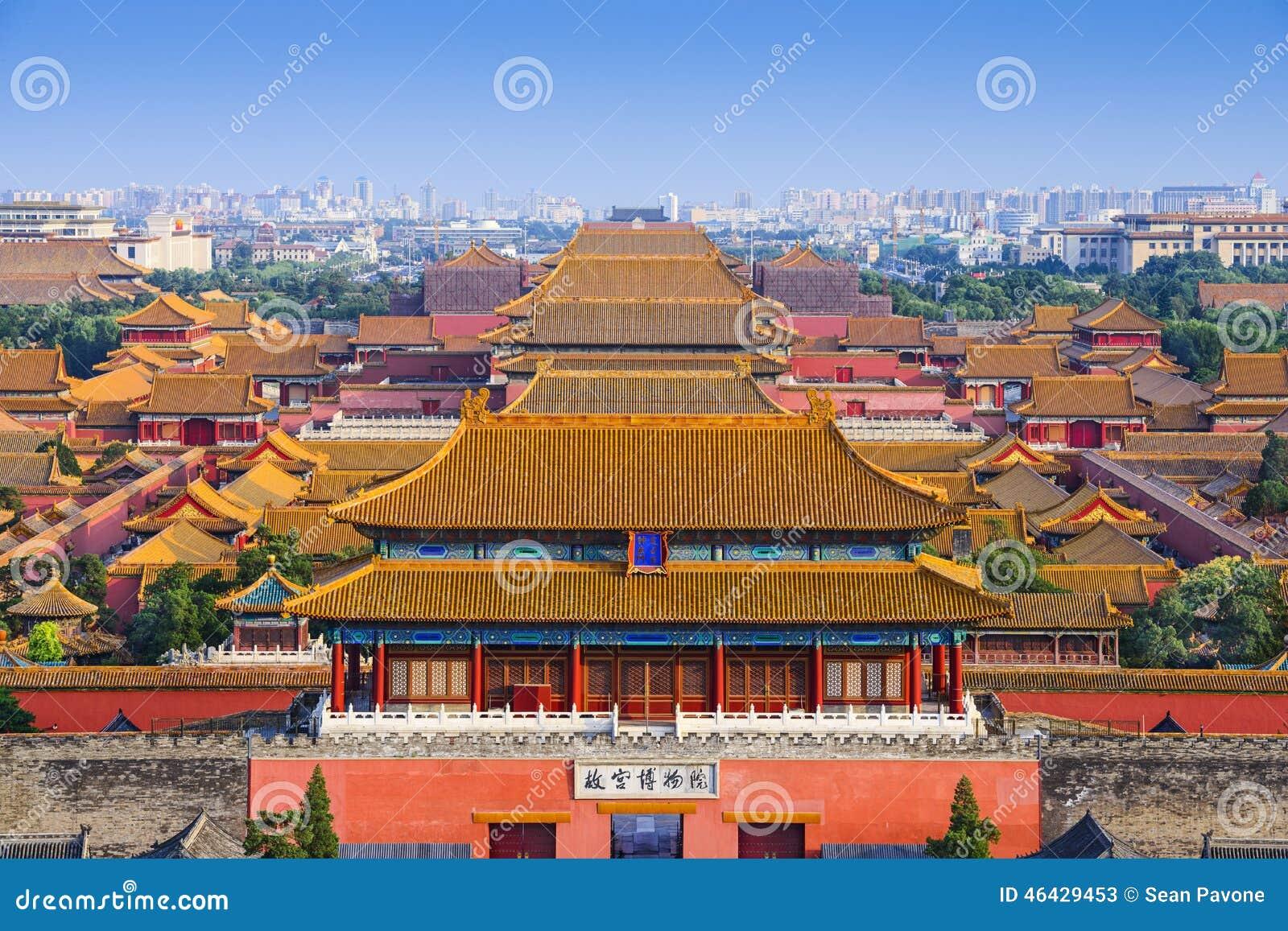 Pechino Cina La Città Proibita Immagine Stock - Immagine di china, north:  46429453