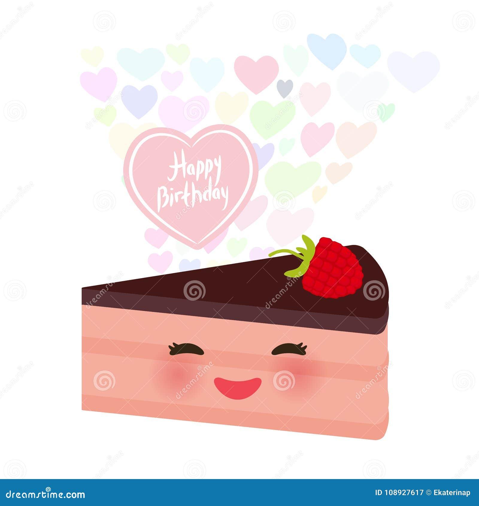 Pedaço de bolo bonito do kawaii do projeto de cartão do feliz aniversario 4d7871a6c8cf2