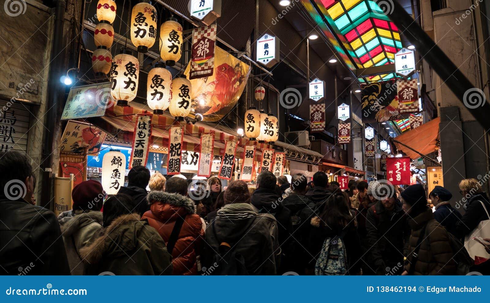 Pedestres no mercado do alimento de Kyoto