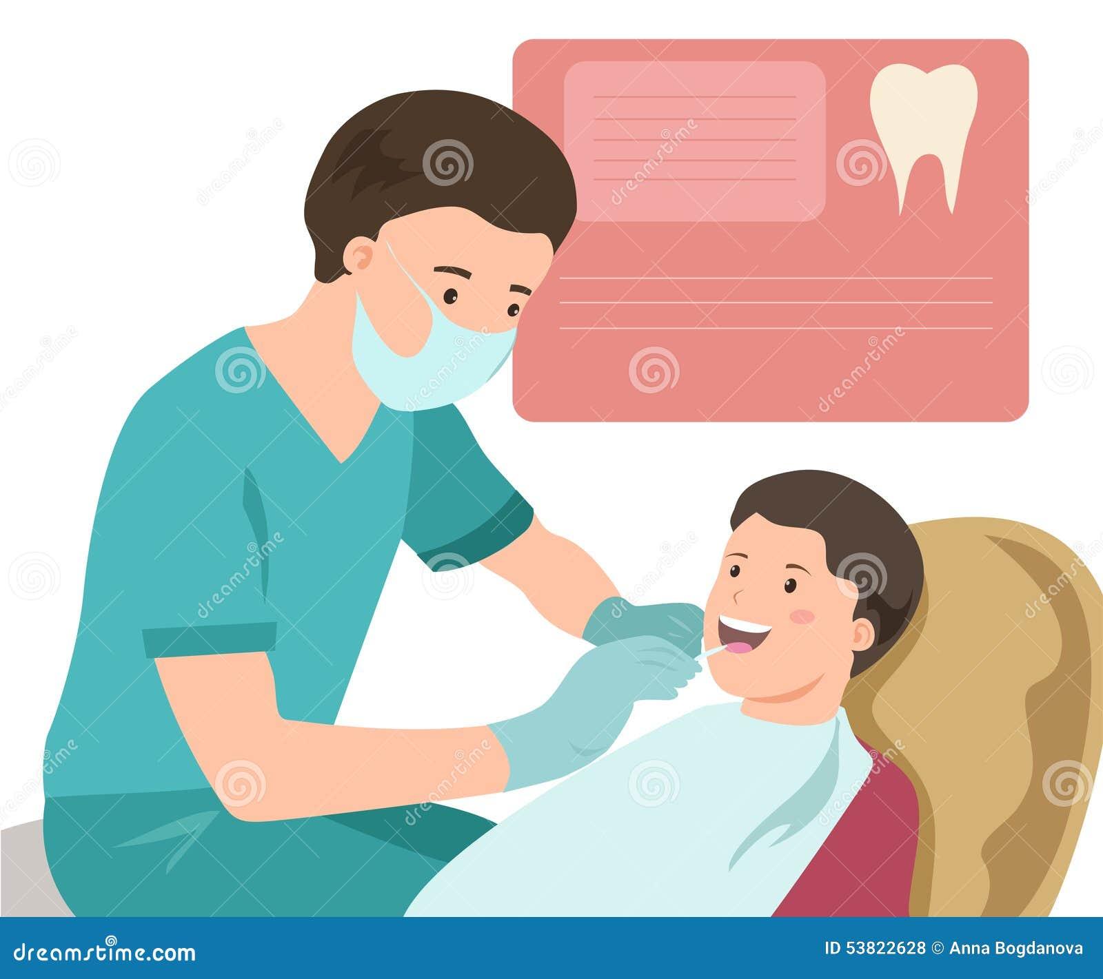 dentist clipart vector - photo #9