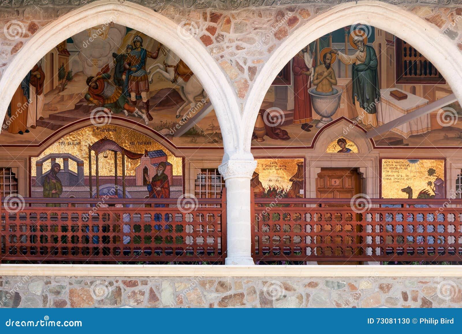 PEDOULAS, CYPRUS/GREECE - LIPIEC 21: Kykkos monaster blisko Pedoul