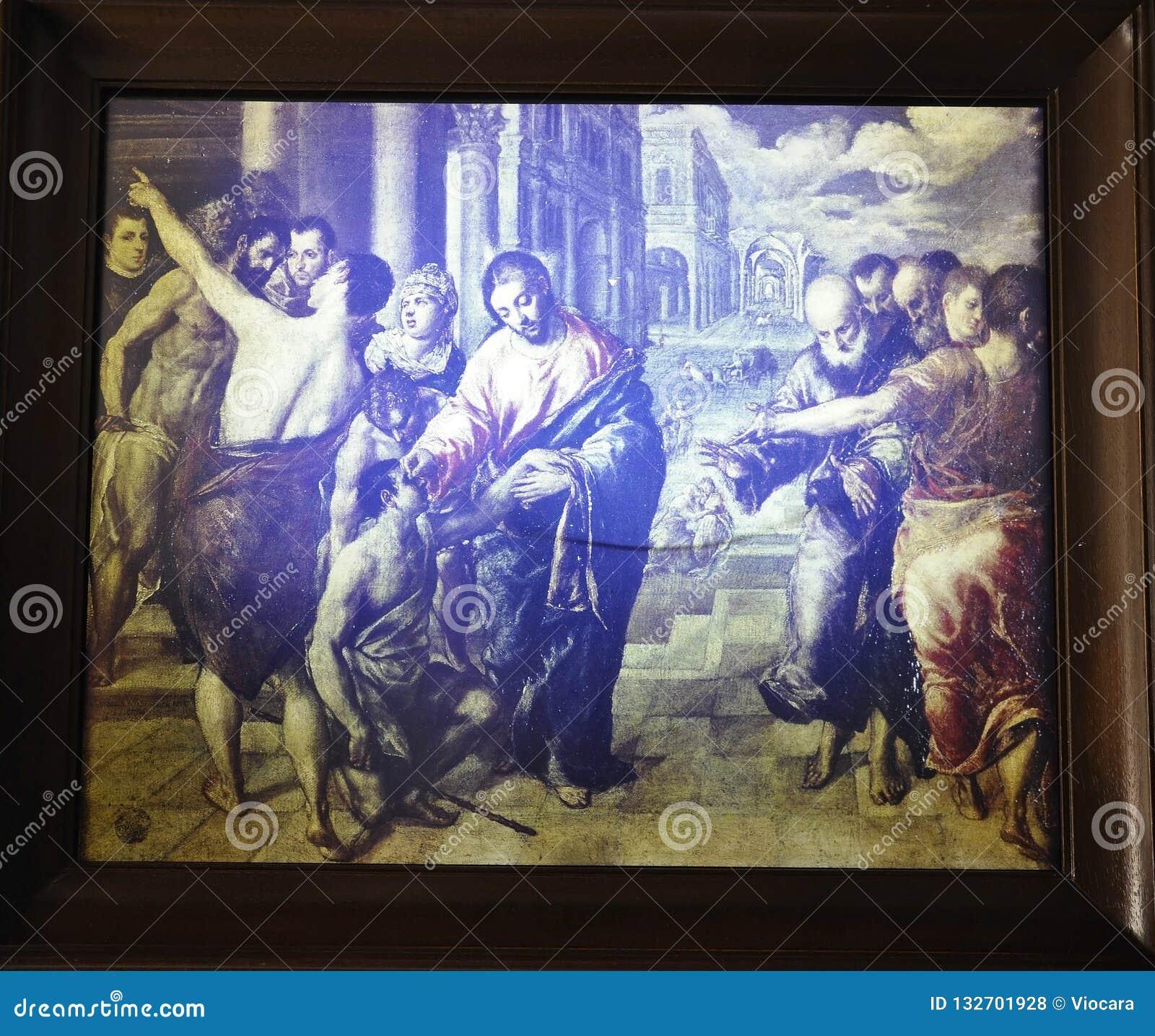 Peinture De Musee De Chambre De Lieu De Naissance D El Greco De Fodele En Ile De Crete De La Grece Photo Stock Editorial Image Du Fodele Peinture 132701928