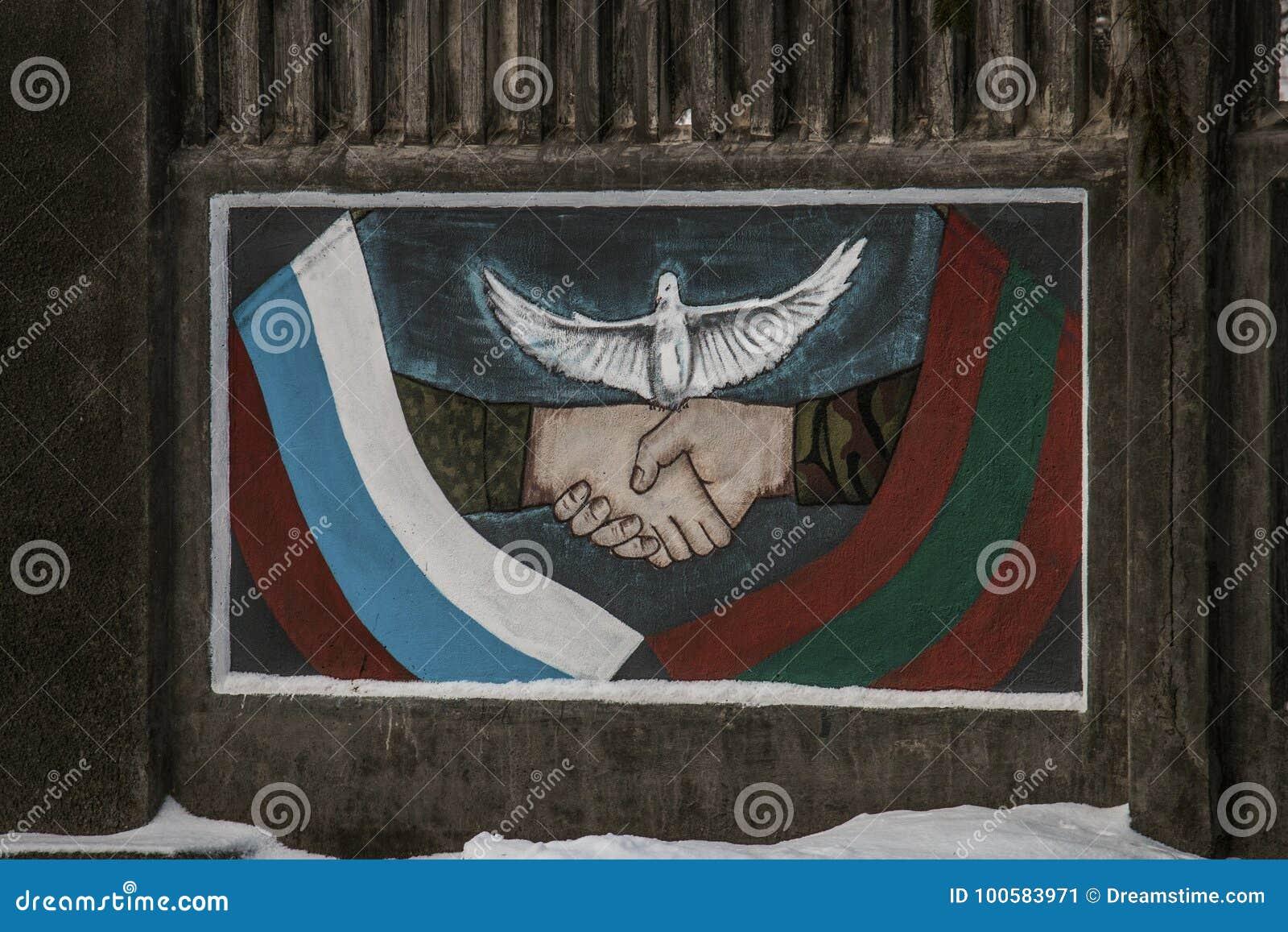 Peinture murale russe-Pridnestrovian d Alliance dans la cintreuse, le Transnistrie