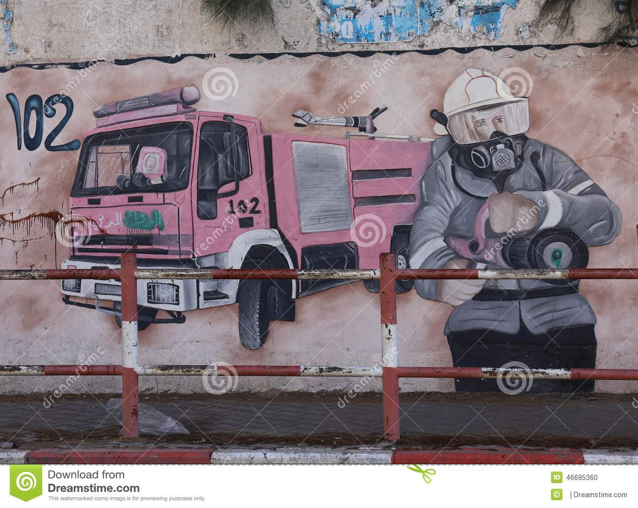 peinture murale sur la caserne de pompiers ville de gaza. Black Bedroom Furniture Sets. Home Design Ideas