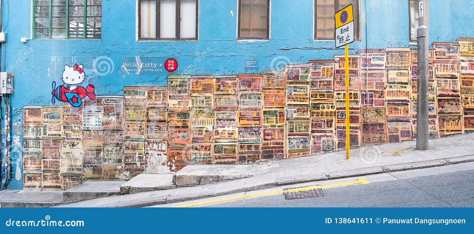 Peinture ou graffiti d art de rue sur le mur à la route, au Hong Kong, au point de repère et à populaire de Hollywood pour l attr