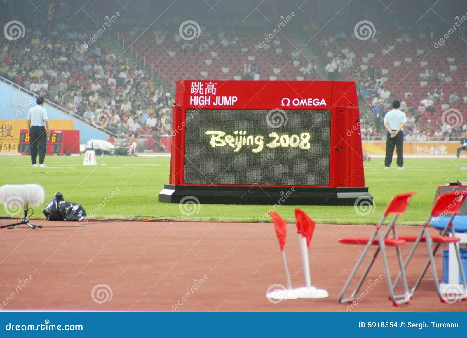 Pekín 2008