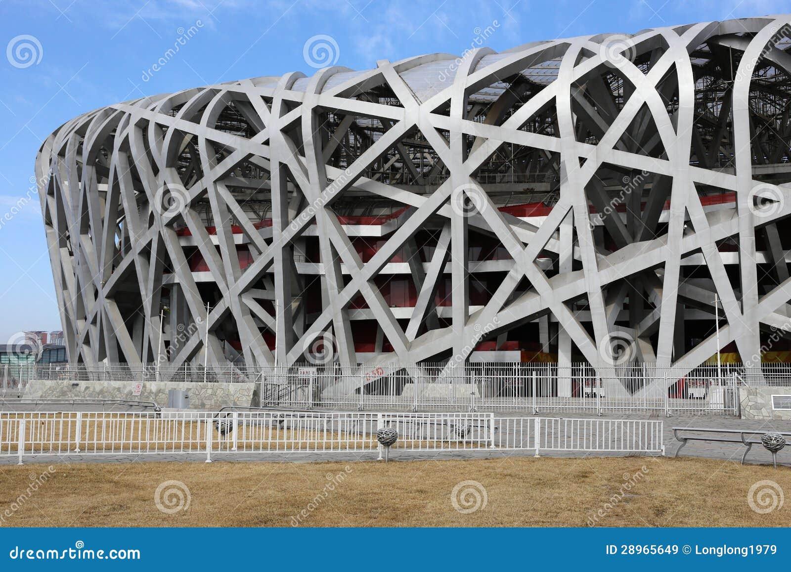 Pekin obywatela stadium