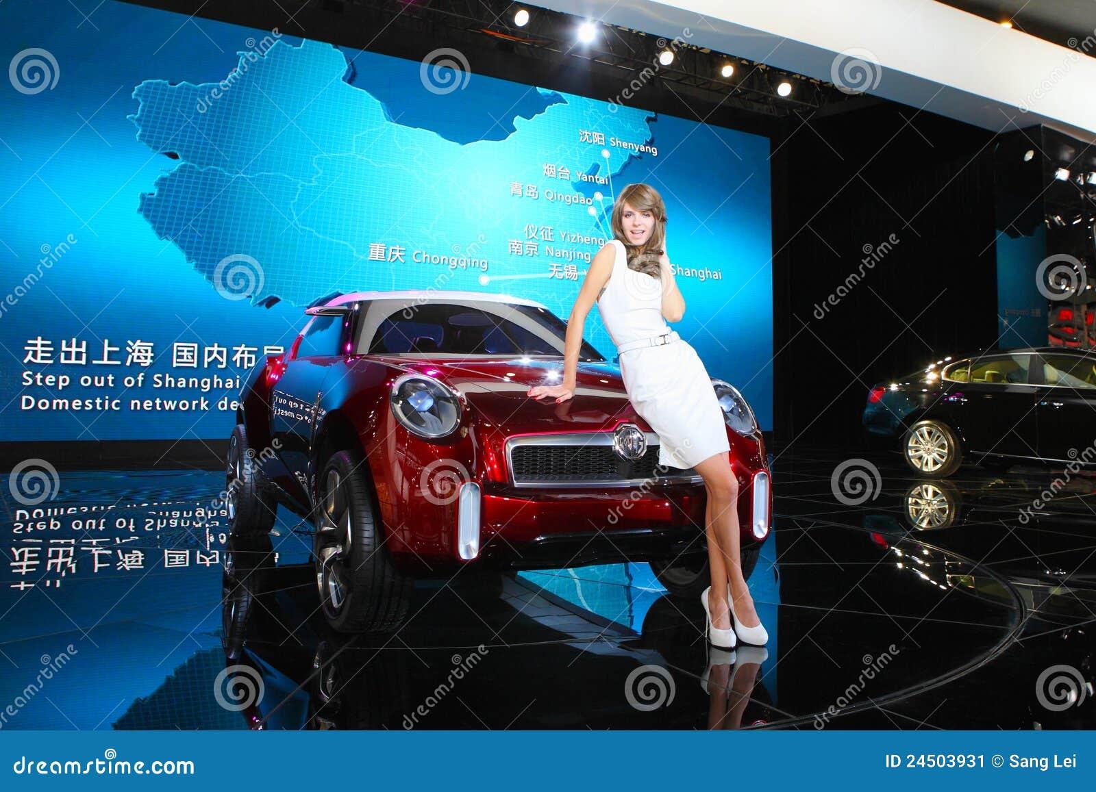 Peking China 27. April, weibliches Baumuster im Selbsterscheinen