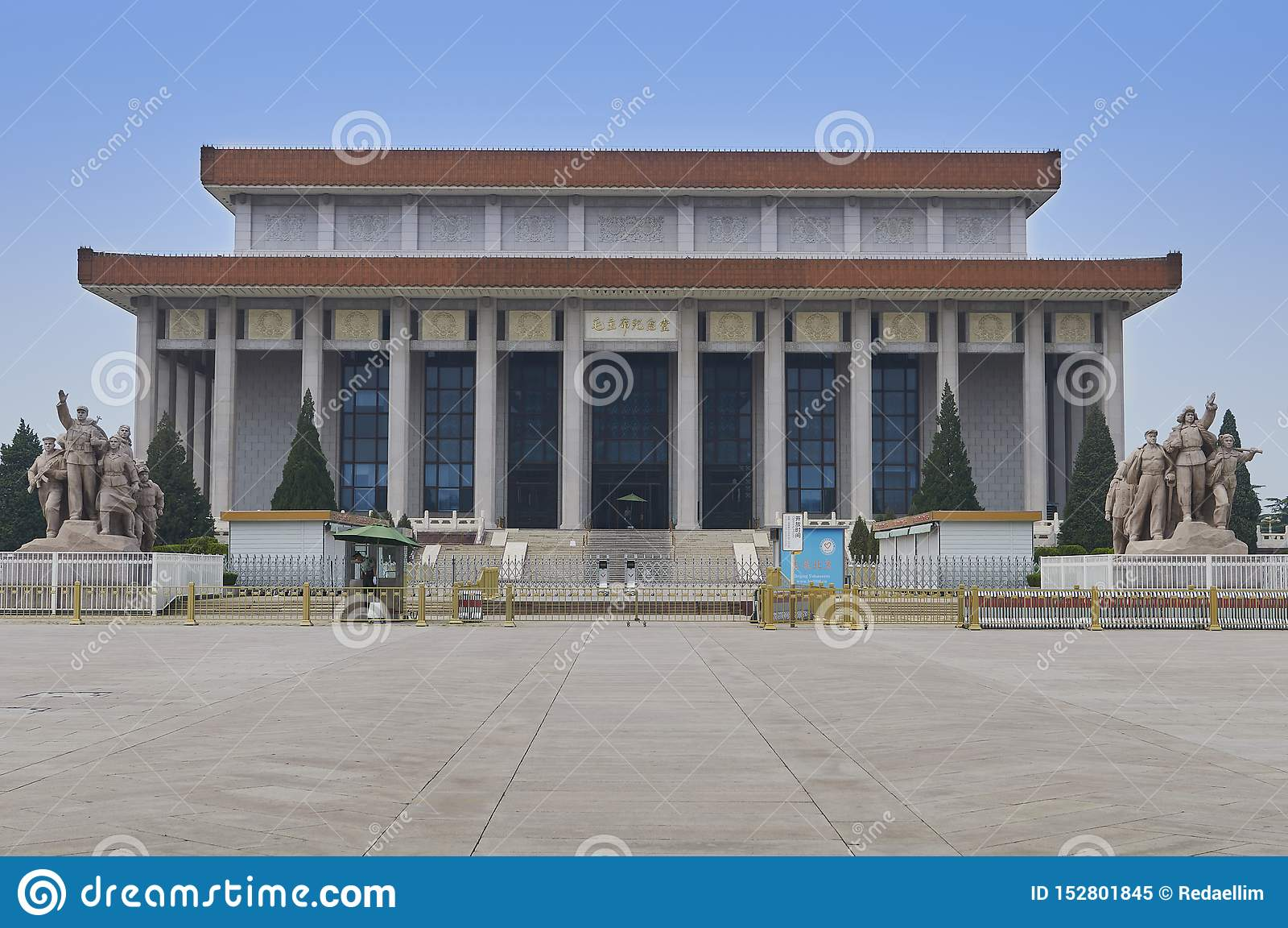 Peking, China - Juni 2019: Mausoleum von Mao Zedong