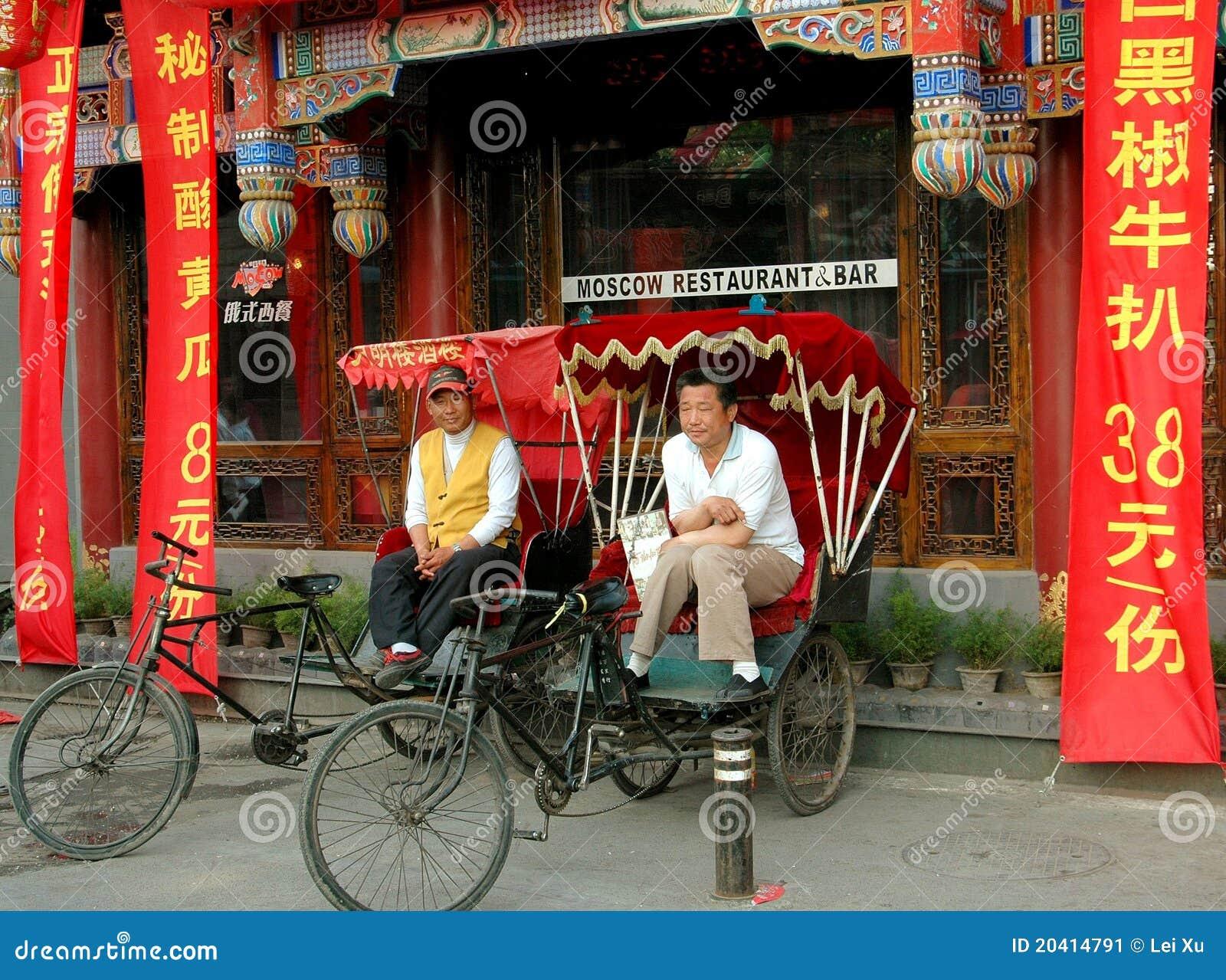 Peking, China: Pedicab Treiber in Hutong