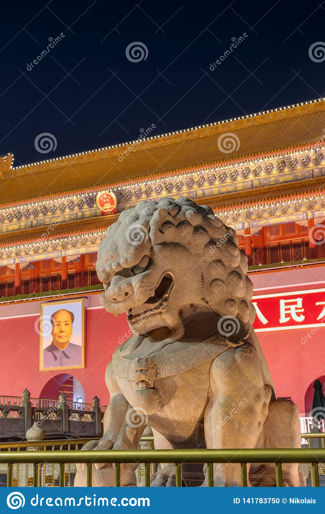 Peking Kina - Maj 13, 2018: Mao Tse Tung Tiananmen Gate i den Gugong Forbidden City slotten Kinesiska ordstävar på porten är
