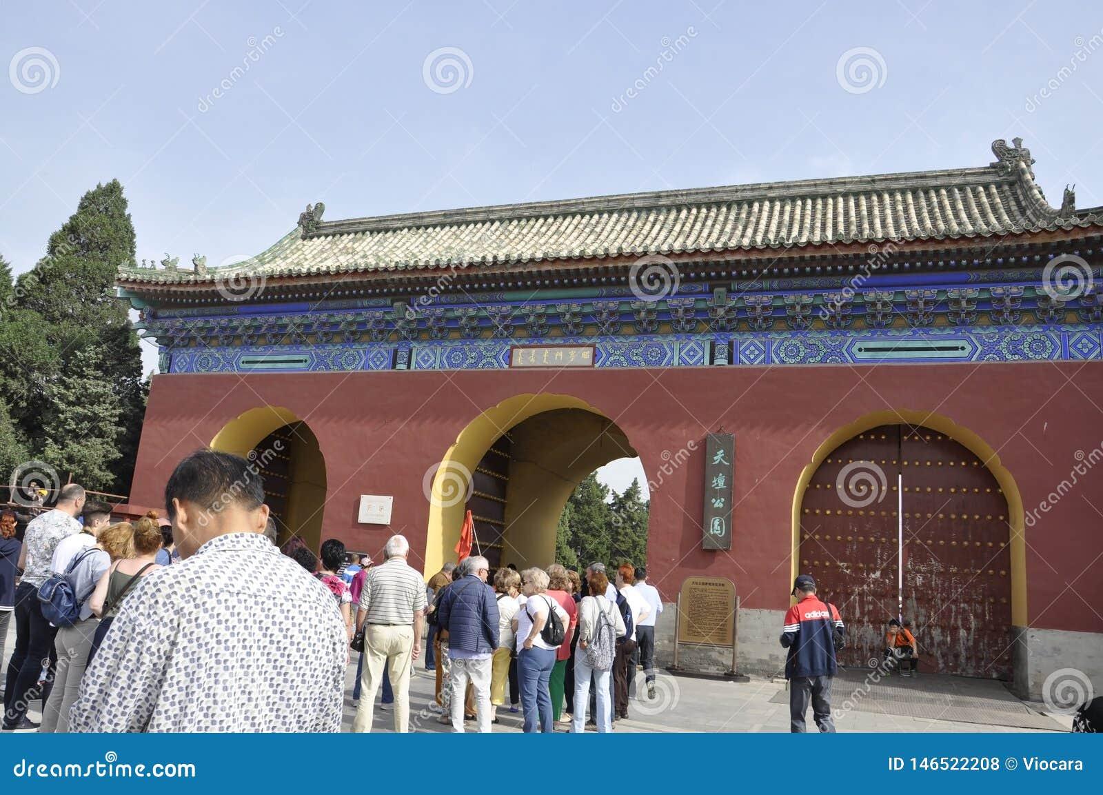 Peking 7th kan: Den s?dra porten till templet av himmel i Peking