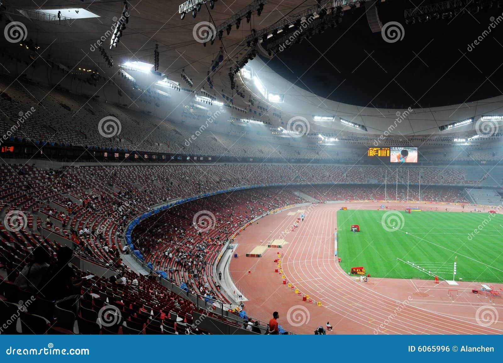 Pekingolympics statium