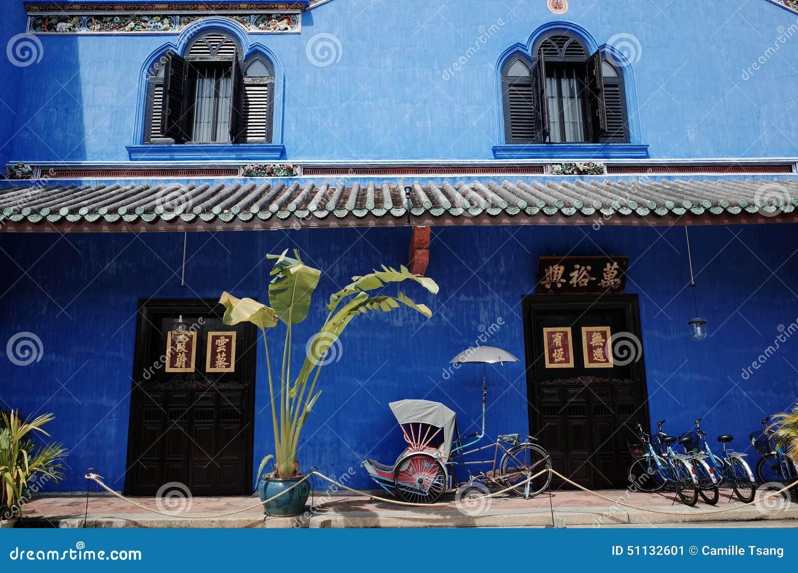 Penang för cheongfattgeorgetown herrgård tze