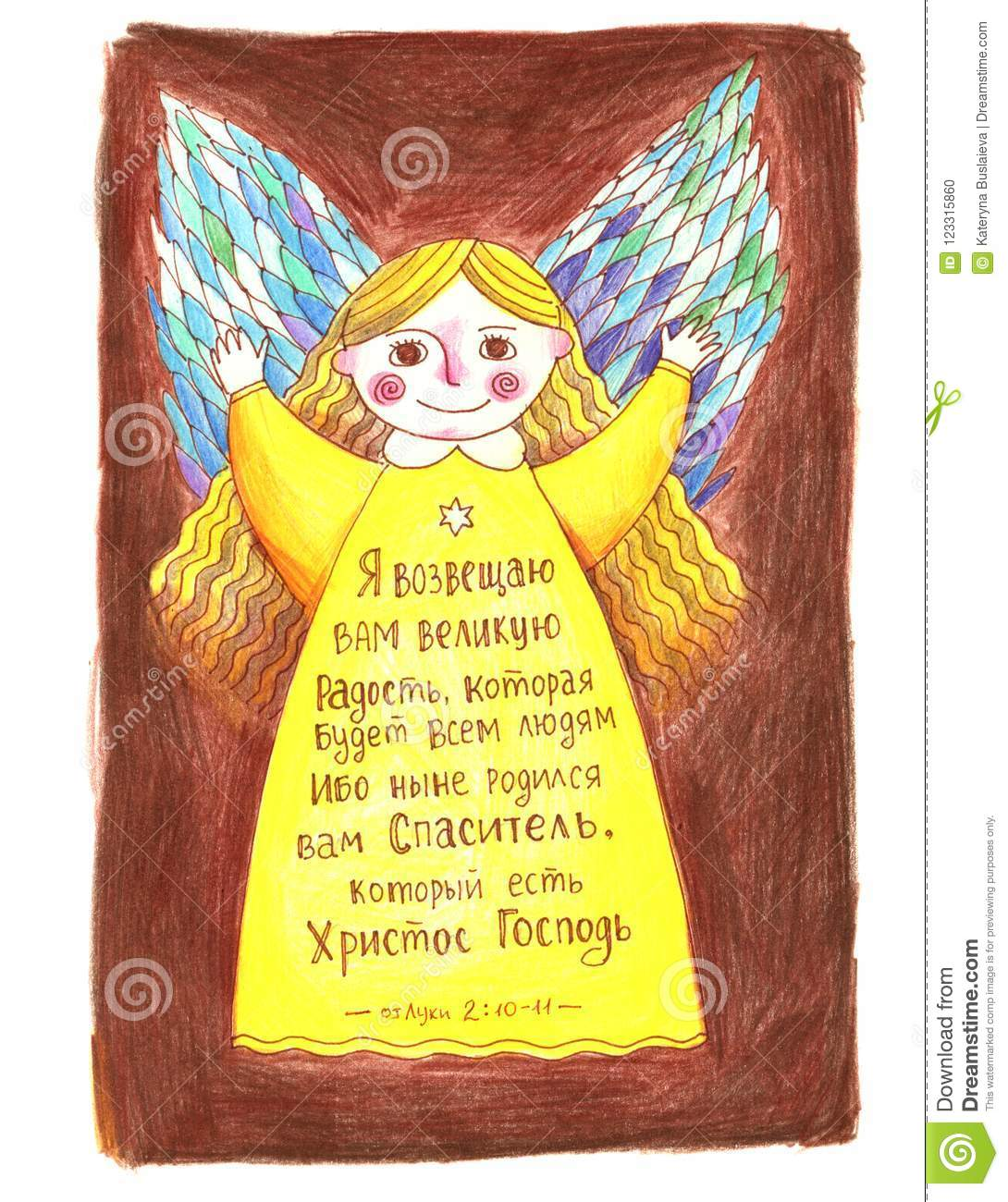 Christmas Scene Drawing.Pencil Drawing Christmas Scene Smiling Angel With Wings