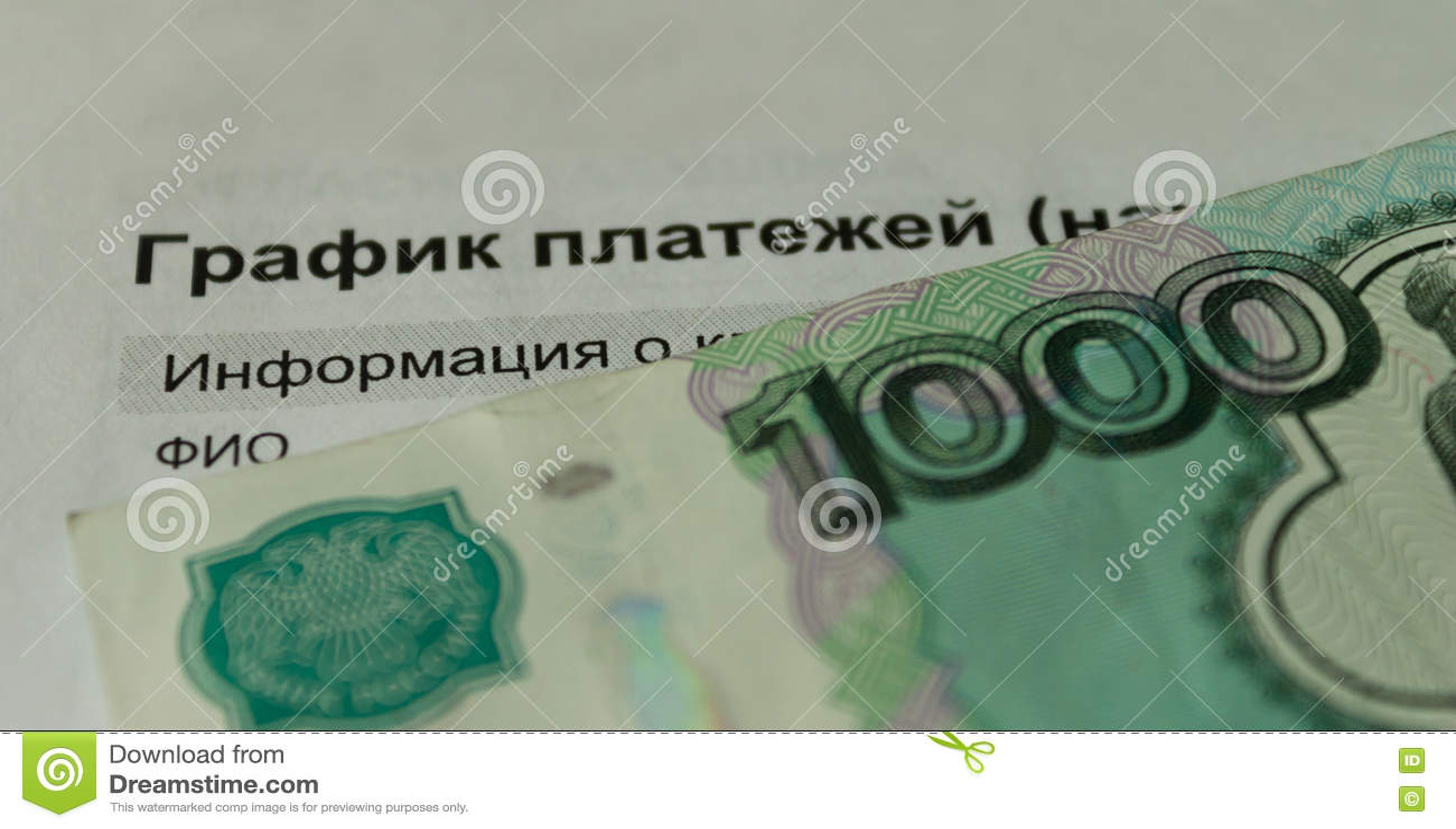 Pengar på bakgrunden av schemat