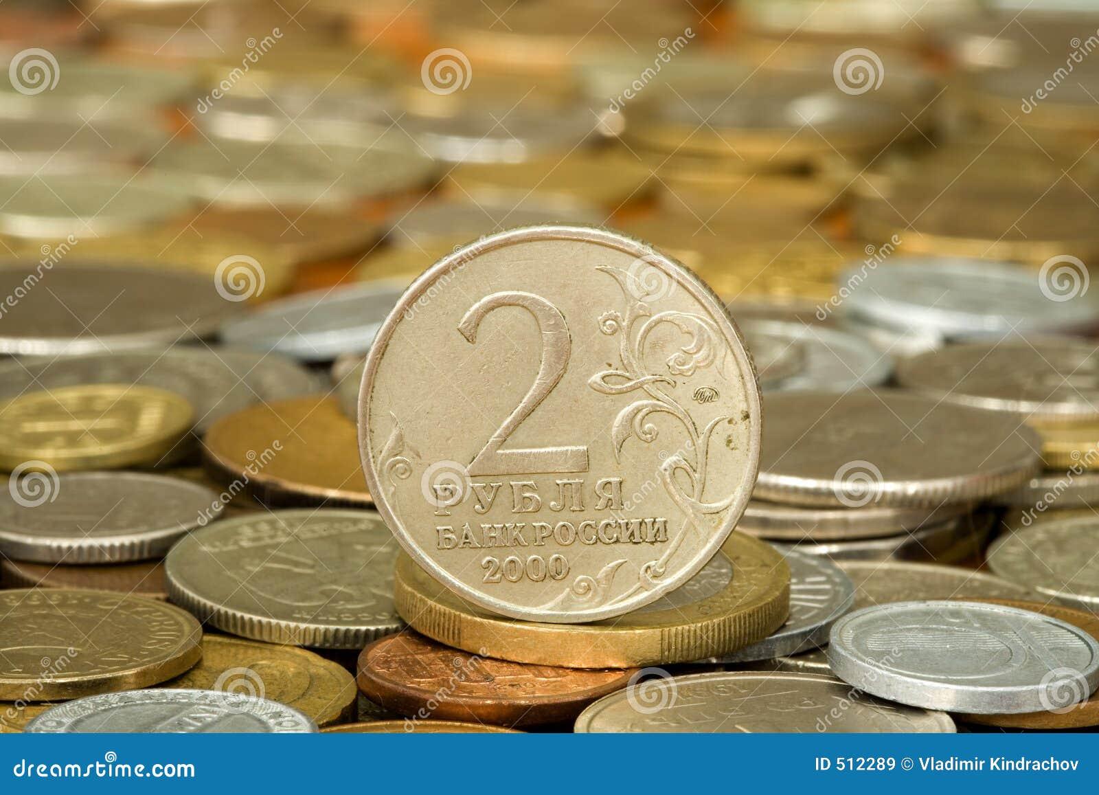 Pengarruble för 006 mynt