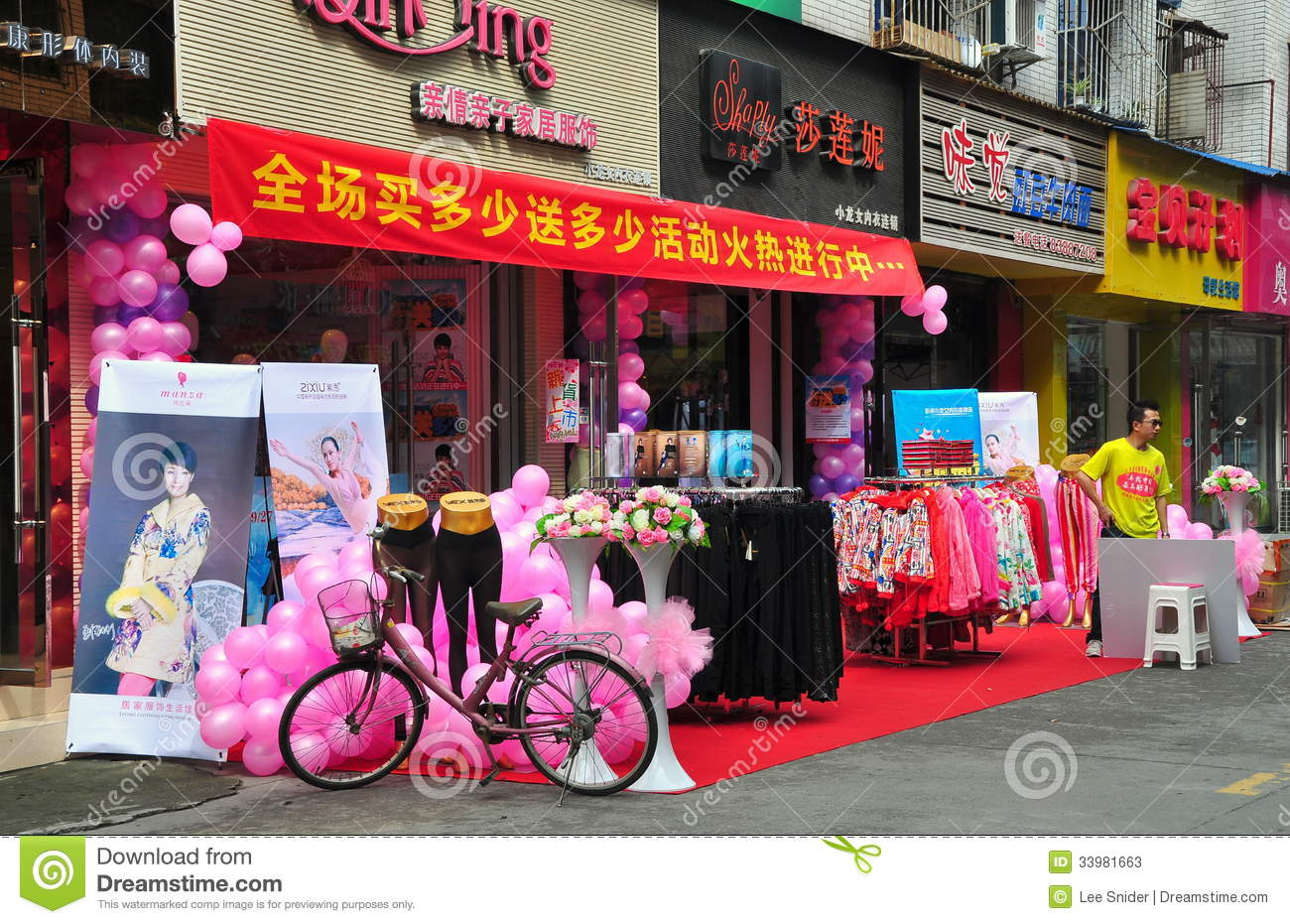 Work Clothing Stores in Canton Guangdong China YT
