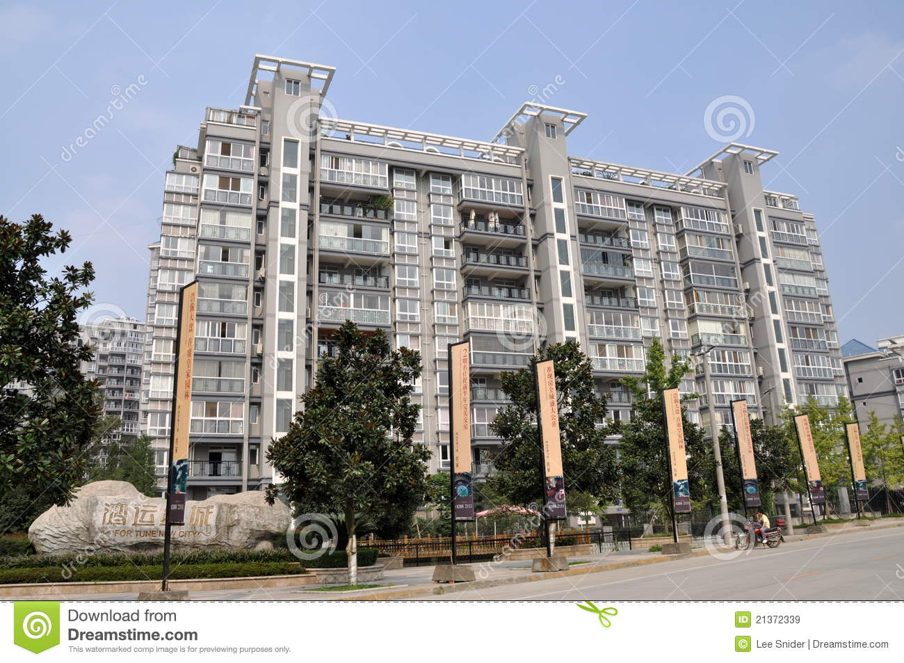 pengzhou, china high rise modern apartments editorial stock imagehandsome new high rise apartment buildings at the new fortune city complex in pengzhou, sichuan province, china are fine examples of modern chinese luxury