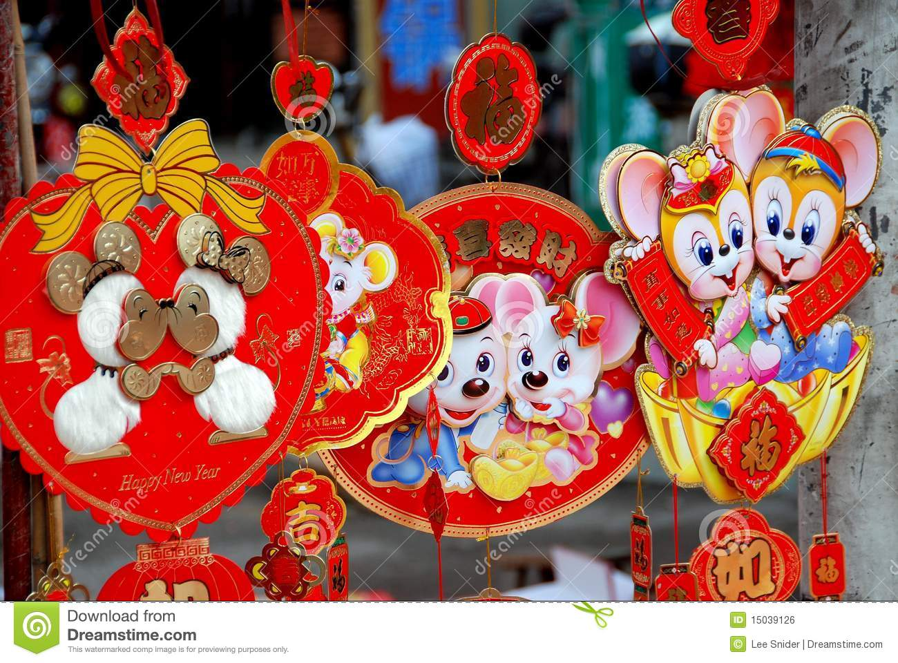 Pengzhou, China: Lunar New Year Decorations Editorial ...